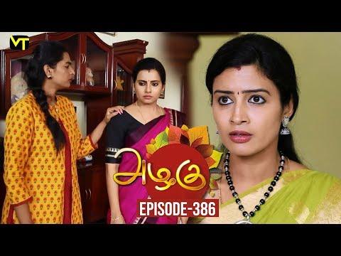 Azhagu - Tamil Serial   அழகு   Episode 386   Sun TV Serials   27 Feb 2019   Revathy   VisionTime