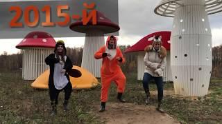 SKIBIDI CHALLENGE. Обманутые дольщики ЖК ЮЖНАЯ ДОЛИНА присоединились к мировому челленджу