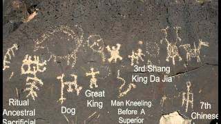 Ancient Chinese Rock Carvings May Prove Asians Lived In New World 3300 Years Ago