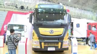 2017 китайский тягач Dongfeng Tianlong 480л.с 6Х4 конкурент Камаз 5490