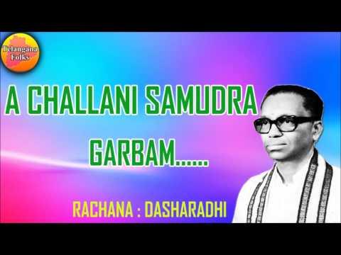 A Challani Samudra Garbham Song | Dasharadi Songs | Telugu Folk Song | Telangana Folk Songs