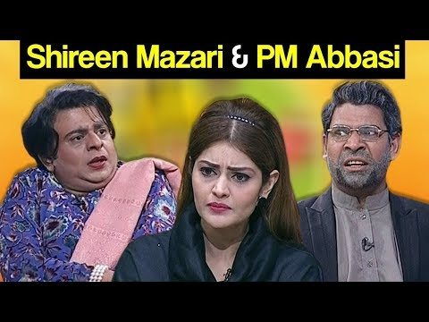 Khabardar Aftab Iqbal - 12 April 2018 - Express News