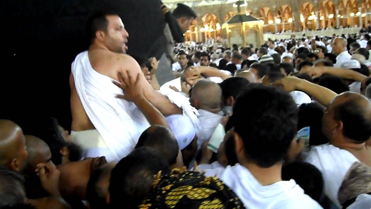 Kaaba and hajar al aswad toucing youtube for Interieur de la kaaba