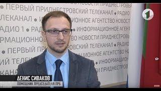 Украина вводит монеты, Приднестровье – за композит