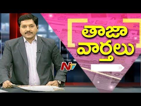Today's Latest News Headlines | NTV Live Show