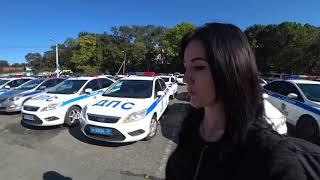 видео: На чём ездит ДПС Владивостока