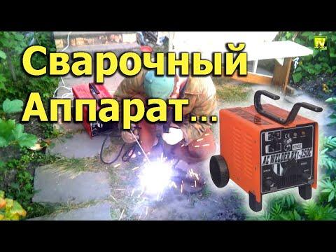 [Natalex] Сварочный аппарат AC WELDER BX1-250C...