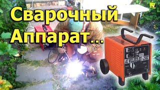 [Natalex] Сварочный аппарат AC WELDER BX1-250C...(, 2016-08-23T03:00:00.000Z)