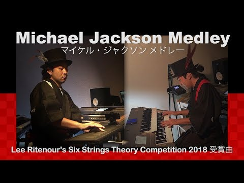 Michael Jackson's Songs Medley | On 5D Touch Keyboard + Electronic Organs By YUSUKE YABUI