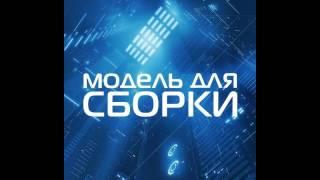 Рэй Бредбери - Марсианин