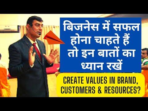 Keys to Successful Business Strategies - by Paresh Bahuguna