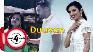 DUAVAN - JASWINDER BRAR || New Punjabi Songs 2016 || MAD4MUSIC