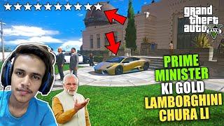 PRIME MINISTER KI GOLD LAMBORGHINI CHORI KAR LI   GTA V GAMEPLAY #5