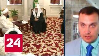 Патриарх Кирилл освятил в Киргизии православный храм