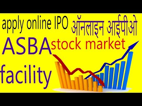 Apply Latest IPO In INDIA Online in Hindi