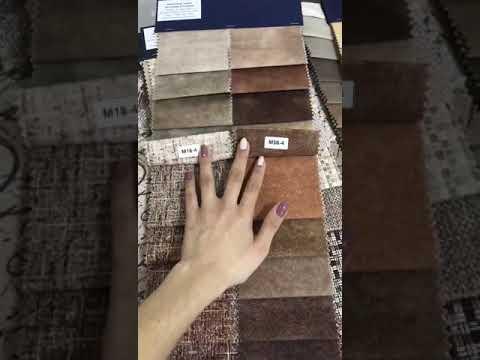 Ткани для мягкой мебели в Тюмени