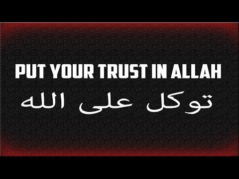 Don't Rely on Anyone except Allah ( Ne dépendez que d' Allâh) || Dr. Mbye Kebba Kah