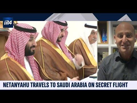 Israel's Netanyahu Travels To Saudi Arabia On Secret Flight