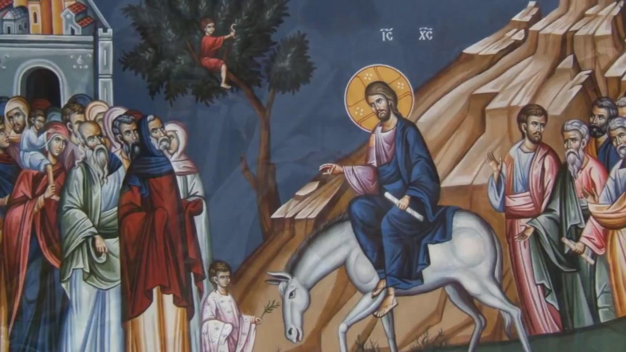 Открытки вход господа в иерусалим