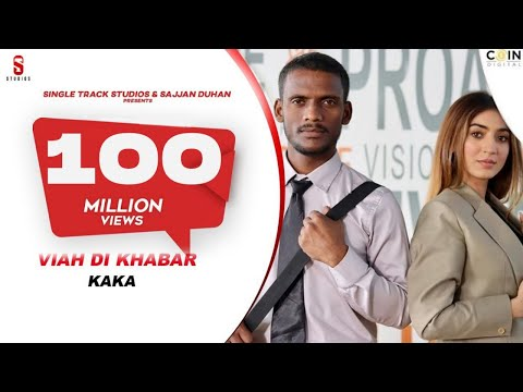 Viah Di Khabar (Official Video) Kaka | Sana Aziz | New Punjabi Songs 2021 | Latest Hit Punjabi Songs
