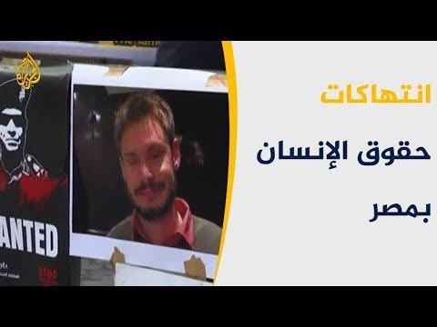 البرلمان الأوروبي ينتقد مصر حقوقيا ويشجب التعاون الأمني معها  - نشر قبل 13 ساعة