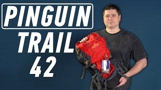 Рюкзак Pinguin Trail 42: по горам с комфортом