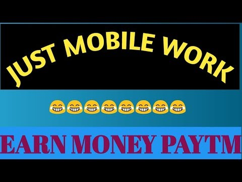 Smartphone Earnings at Home || Students - Housewives Part Time Work