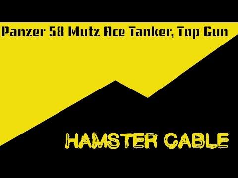 World of Tanks:  Panzer 58 Mutz Ace Tanker, Top Gun