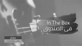 #Free_music - #No_Copyright_music  موسيقى مجانيه   #لا_يوجد_حقوق #الطبع_و_النشر#