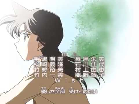 Thank You For Everything Detective Conan Ending