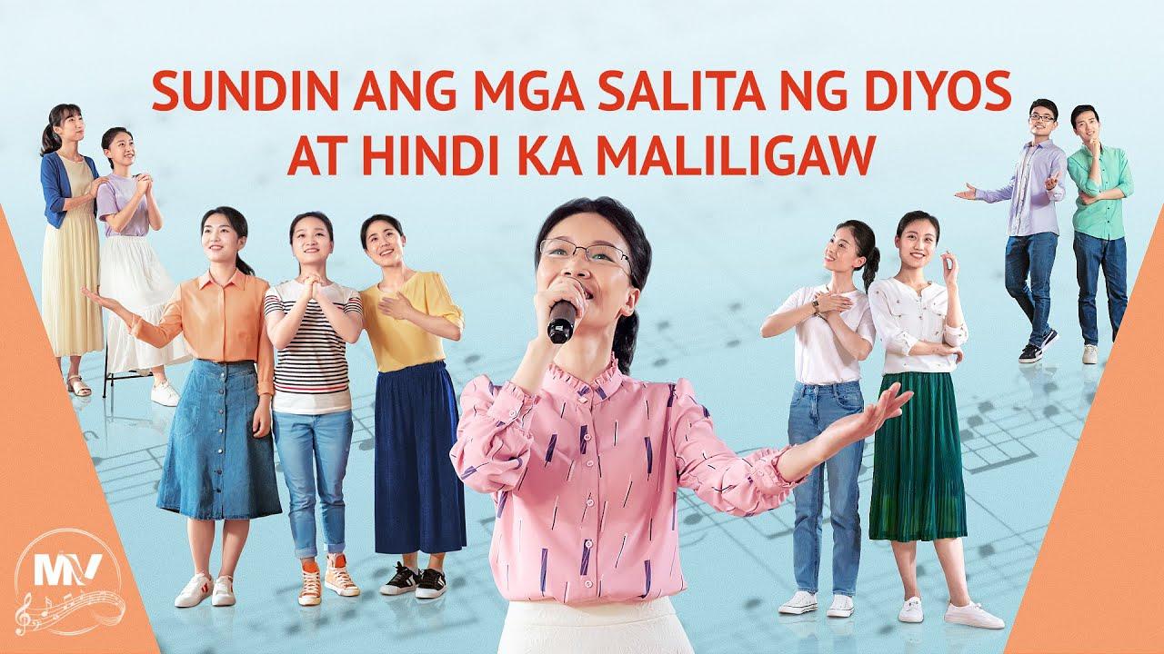 Christian Music Video | Sundin ang mga Salita ng Diyos at Hindi Ka Maliligaw (Tagalog Subtitles)