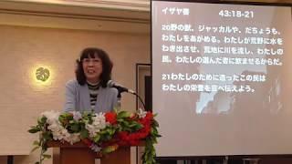 Fight Vol 6~新しい事の始まり・松澤富貴子牧師・ワードオブライフ横浜