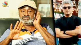 Ajith respect everyone equally : MS Baskar Interview | About Rajinikanth Political Entry and Kamal