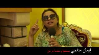 Avis de la journaliste Imen Madani sur Larbi Nasra