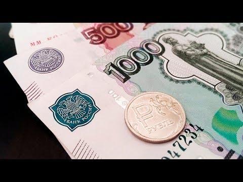 Курс валют в СНГ от 26 февраля 2020