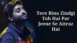 Dil Royi Jaye Lyrics - Arijit Singh