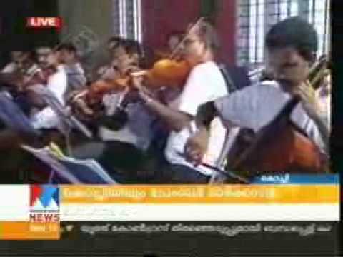 Chamber orchestra in kochi youtube - Chambr kochi ...