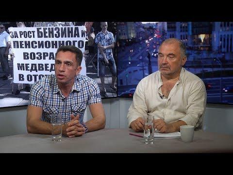 В Кремле волнуются?
