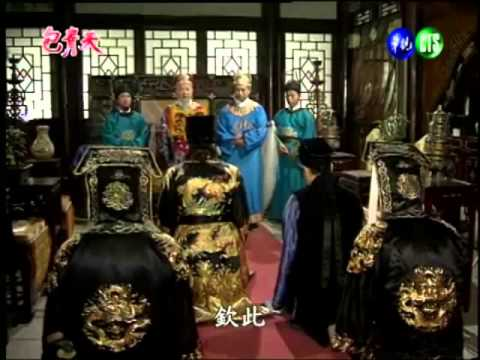 包青天 紫金錘(3)(4) - YouTube