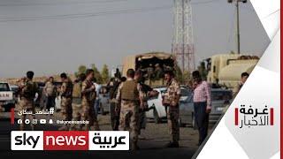 العراق.. تنسيق مع إقليم كردستان