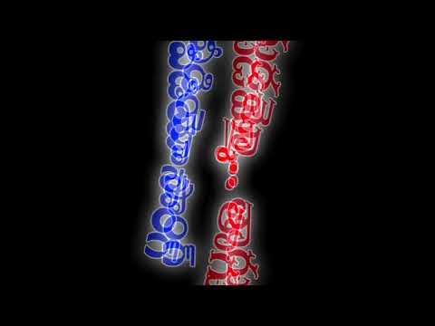 thagudammo thagudu video song
