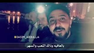 احمد_المصلاوي ورائد ابو فتيان (مرتاح)| (عايش بلا روح)