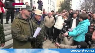 14 04 2014 В Луганске сторонники федерализации митингуют перед зданием местного управления СБУ