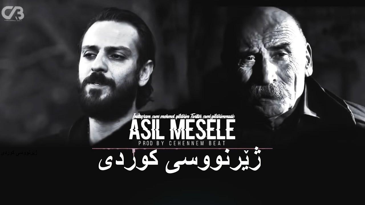 Koray Avci Seni Kimler Aldi Kurdish Sub Zher Nwsi Kurdi خۆشترین گۆرانی ژێرنووسی کوردی Youtube