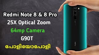 Redmi Note 8 Pro Malayalam | 64mp Camera With 25x Optical Zoom