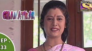 Chamatkar - Episode 33 - Prem Goes To A Haunted House