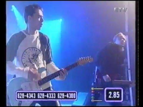 Terminaator - Portselanist Tüdruk (7 Vaprat, 2001)