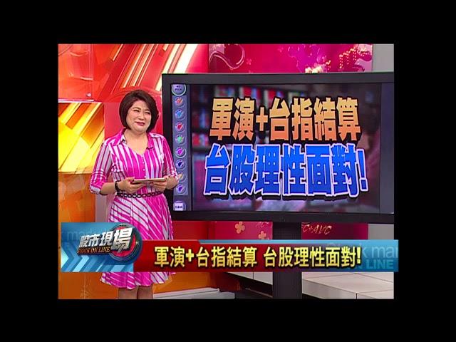 【股市現場-非凡商業台鄭明娟主持】20180418part.1(林隆炫×林漢偉)