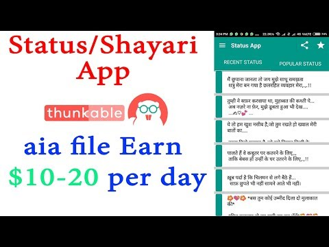 AIA FILE OF WHATSAPP JOKES / STATUS APP| ANDROID APP |Thunkable AIA