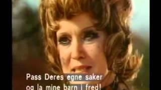 Мама 1976 English Version